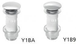 Сифон универсальный Hatria Y1B9/Y1BA