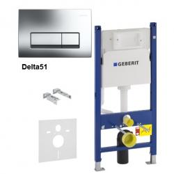 Инсталяционный комплект 3 в 1 Geberit Duofix 458.178.21.1