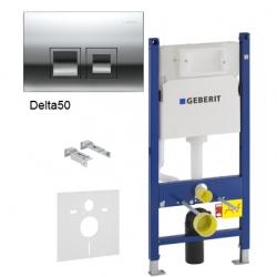 Инсталяционный комплект 3 в 1 Geberit Duofix 458.168.21.1