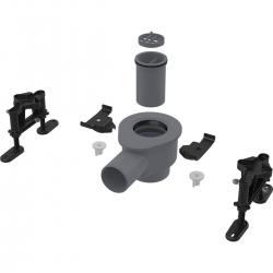 Сифон Alca Plast APZ-S12 для водоотводящего желоба